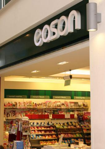 Hand over of Eason's Athlone
